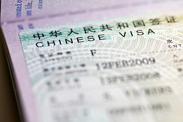 Список документов для оформления визы в Китай